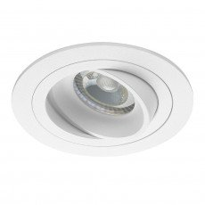 Noxion Spot MR16 Logic Weiß | incl. GU10 Fitting