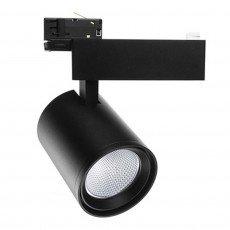 Noxion LED Schienenstrahler 3-Phase Stella 35W 930 36D Schwarz | Höchste Farbwiedergabe - Ersatz für 35 & 70W CDM