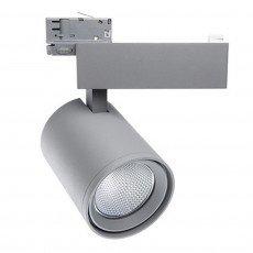 Noxion LED Schienenstrahler 3-Phase Stella 35W 940 36D Grau | Höchste Farbwiedergabe - Ersatz für 35 & 70W CDM